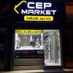 Cep Market